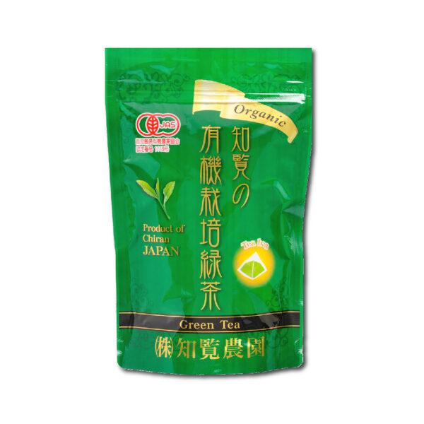 CHIRAN GREEN TEA